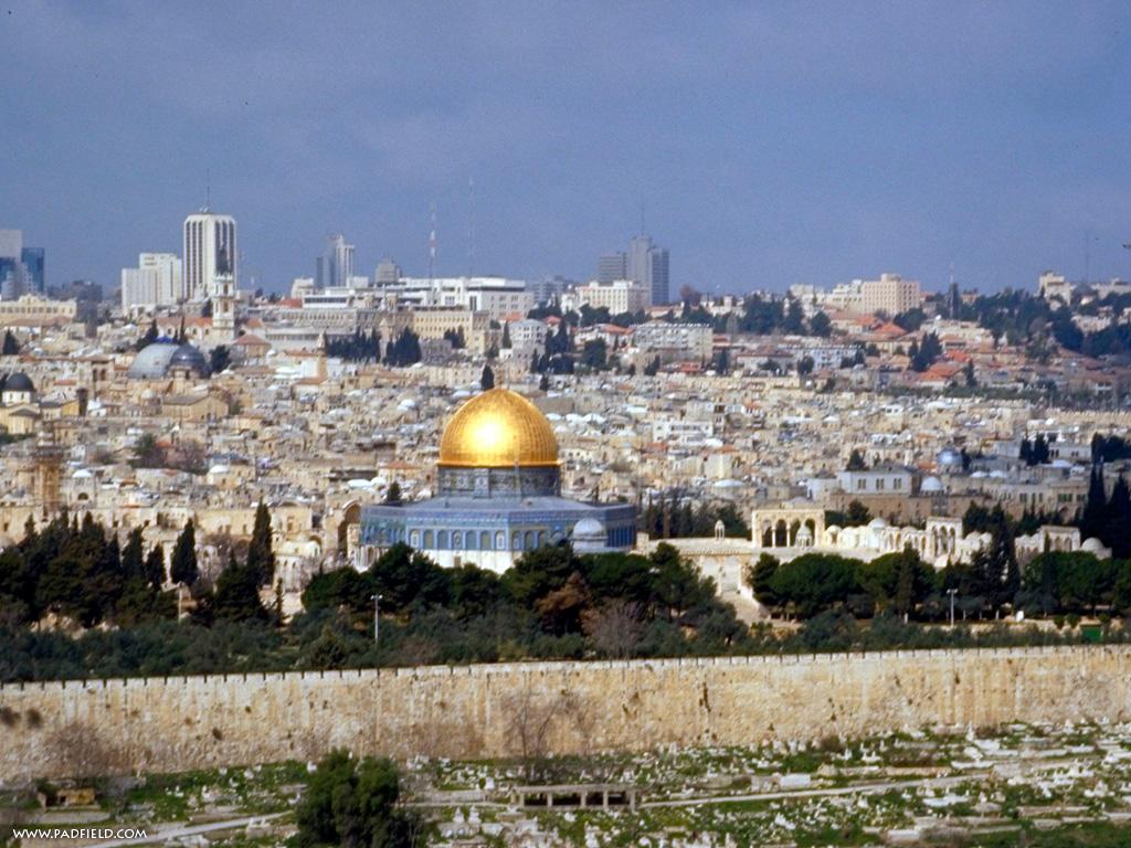 Jerusalem Israel  city photos : Israel Jerusalem Pictures