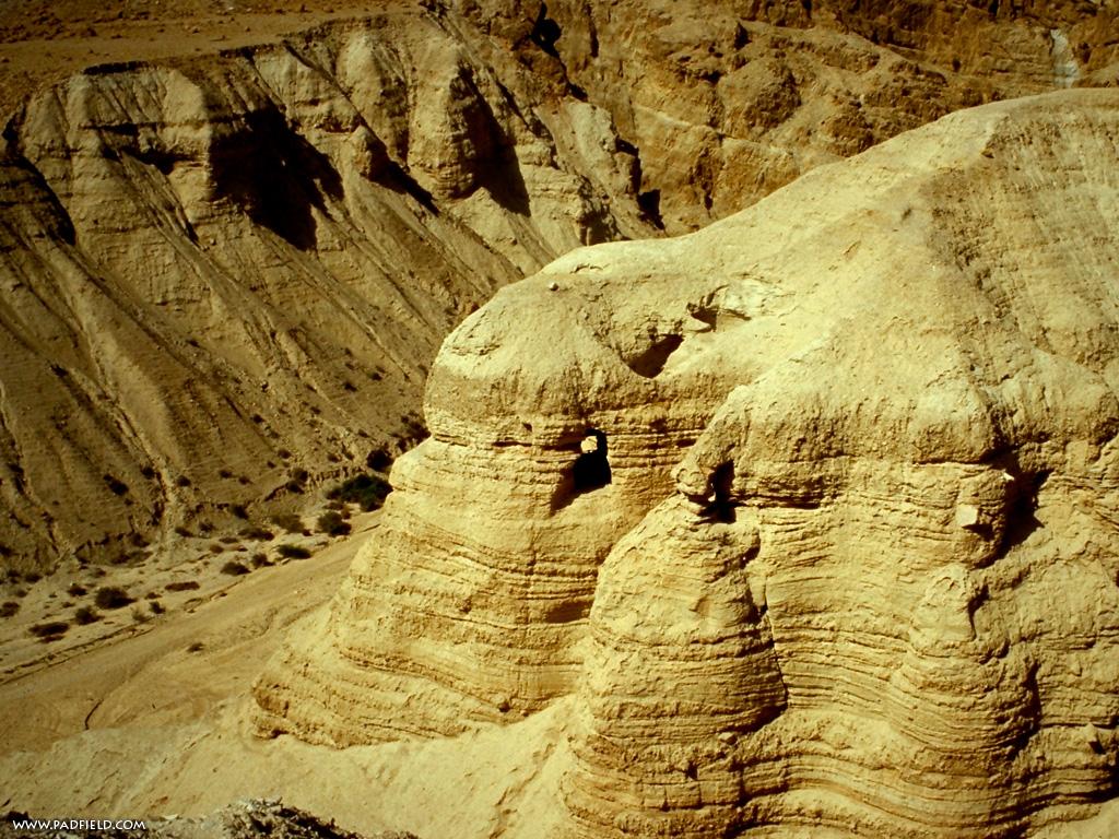 Qumran, Kumran, Esseni, Esseniler